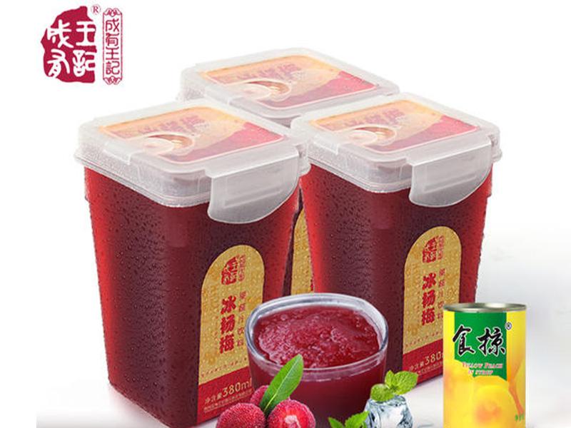 贵州网红杨梅汁
