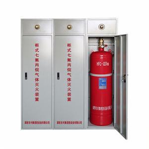 厨房自动灭火装置-白山自动灭火装置厂家-长春自动灭火装置厂家