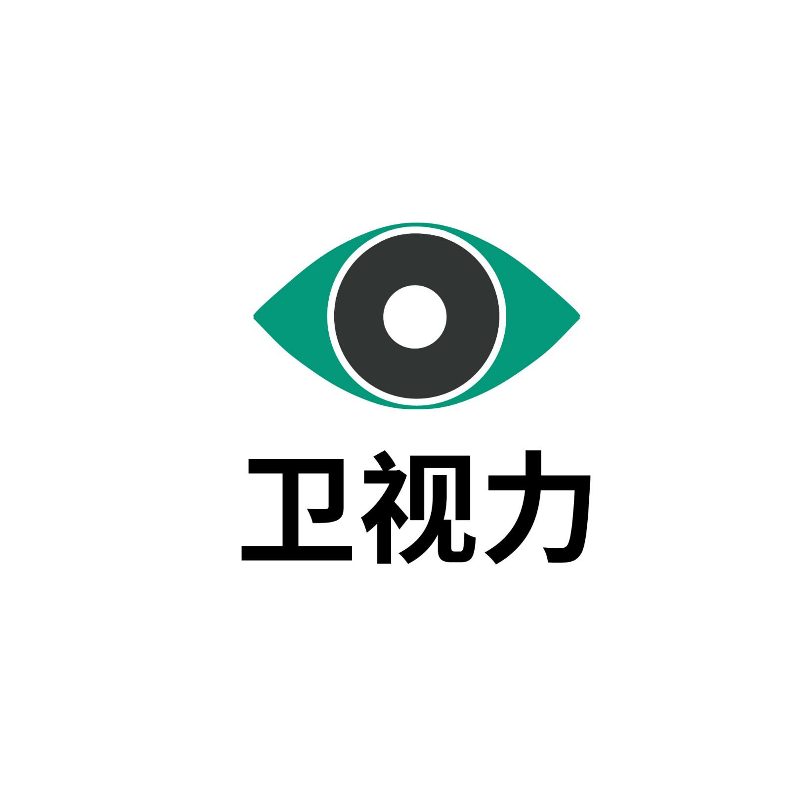 北京卫视力视光科技有限公司