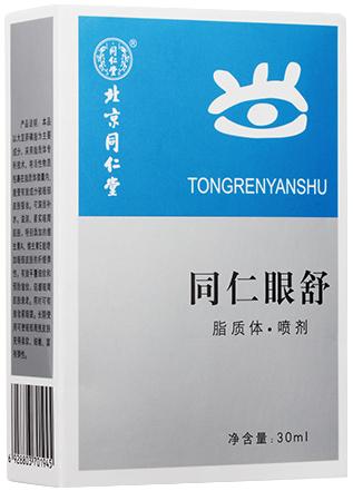 弱视公司|口碑好的近视矫正弱视康复视力加盟北京卫视力