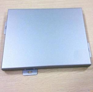 粉末铝单板