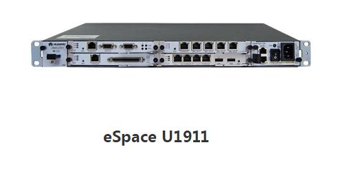 eSpaceU1900统一网关