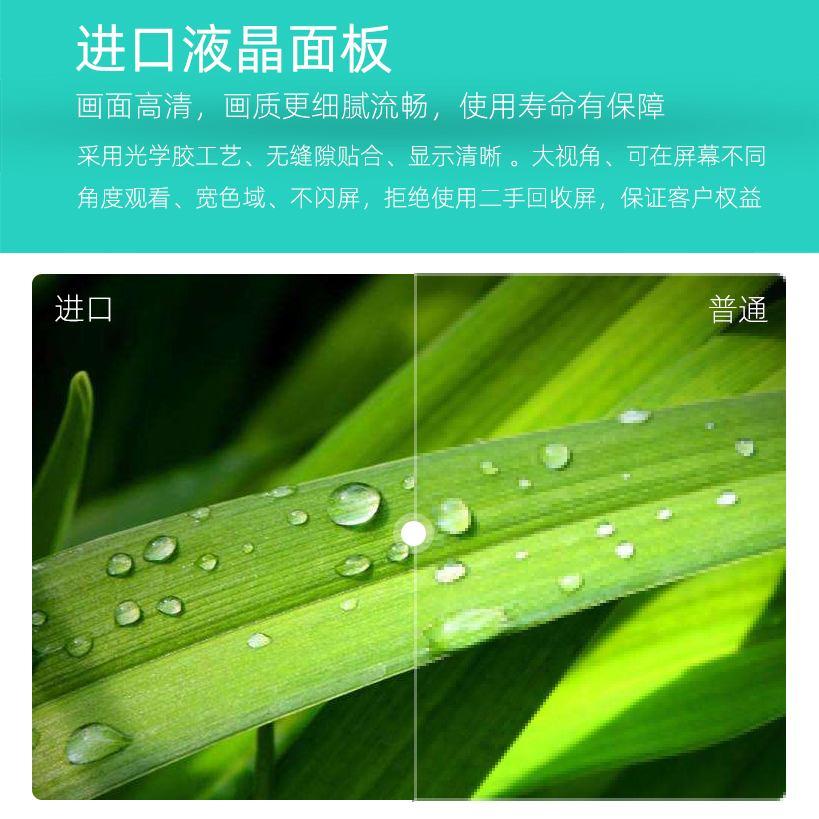 专业的车载监控显示屏厂家 生产厂家 供应商 品牌-推荐深圳优惠的车载监控显示屏