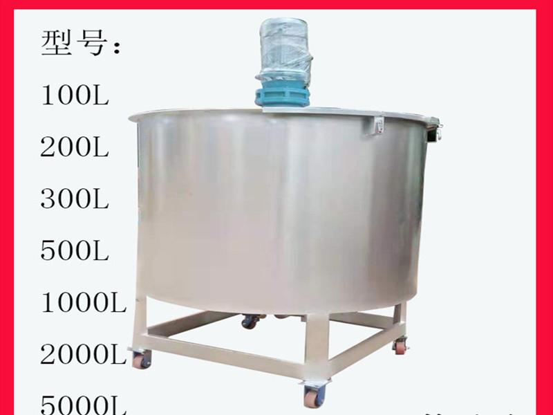 108胶水液体加热搅拌机_东莞实惠的液体搅拌桶_厂家直销