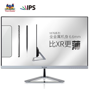 优派vx2476显示器 昆明电脑组装批发