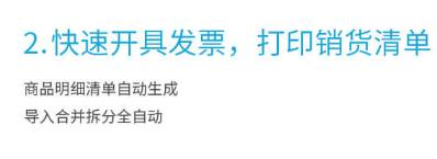 高水平的开票通-郑州可信赖的管家婆开票通推荐
