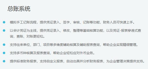 登封價格劃算的財貿雙全-河南醒華穩定的管家婆財貿雙全系列供應
