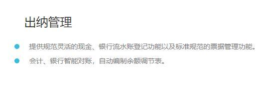 安阳受欢迎的财贸双全_河南醒华_专业可靠的管家婆财贸双全系列开发商