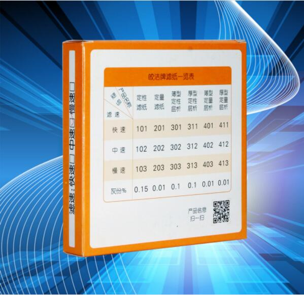 定性分析滤纸厂商出售_划算的定性分析滤纸供应