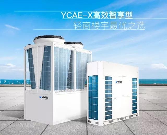 约克中央空调_世琛电器专业供应 约克中央空调