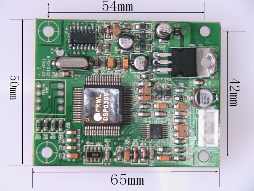 有性價比的YP-6050數字音頻模塊品牌推薦   江蘇數字音頻模塊