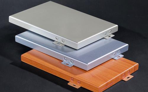 氟碳打底铝单板