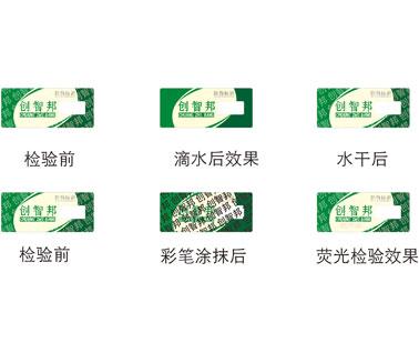 實用的防偽朔源|廣東防偽朔源廠家推薦