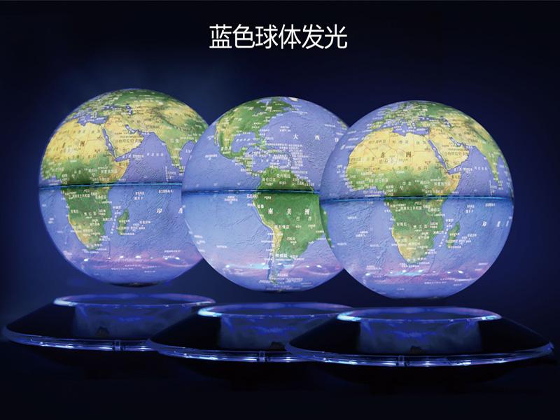磁懸浮地球儀批發