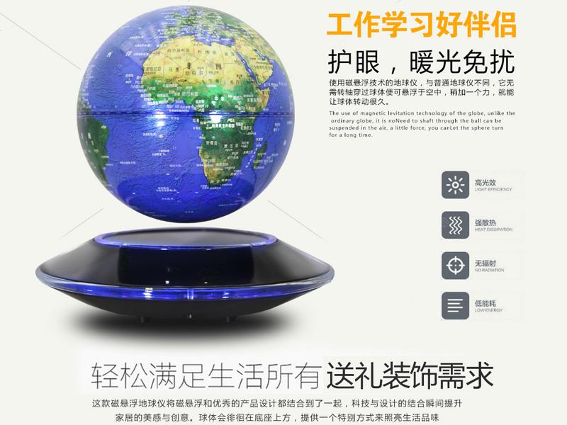 中国磁悬浮地球仪-深圳可靠的磁悬浮上悬地球仪供应商推荐