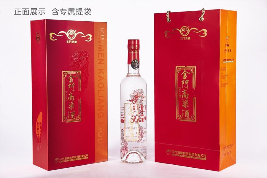 台湾高粱酒/珍品红金龙/蓝金龙/黄金龙