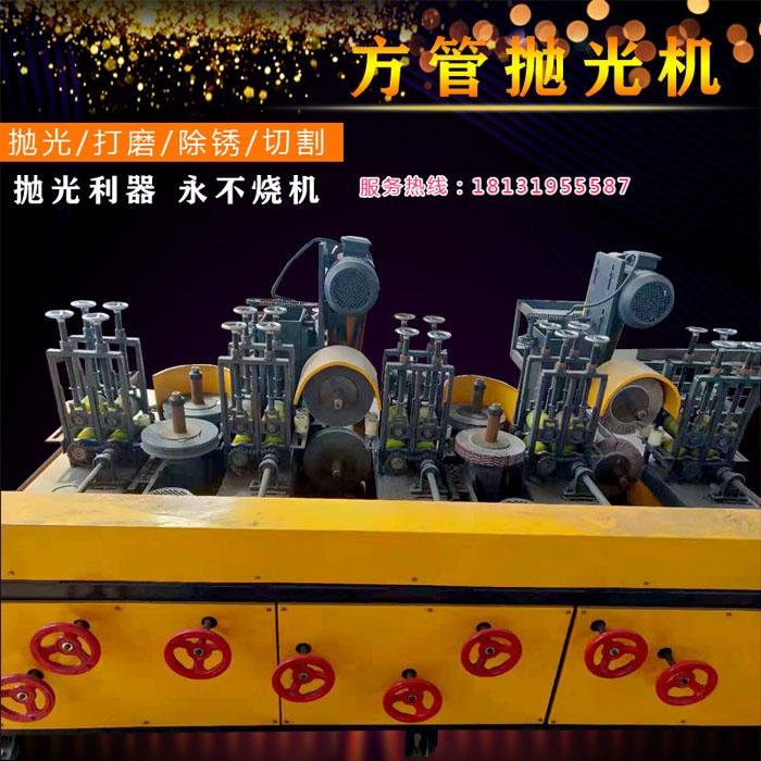 方管拋光機自動圓管拉絲機不銹鋼多工位圓管拋光機