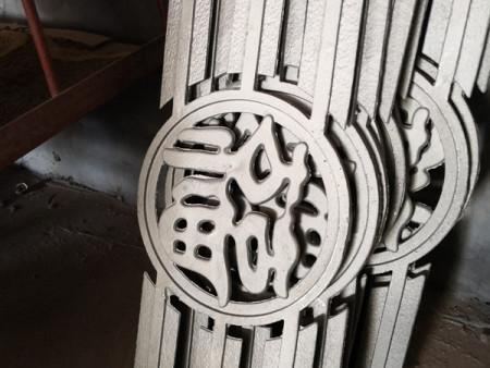 陕西铝艺护栏花件供应-潍坊哪有供应高性价铝艺花件