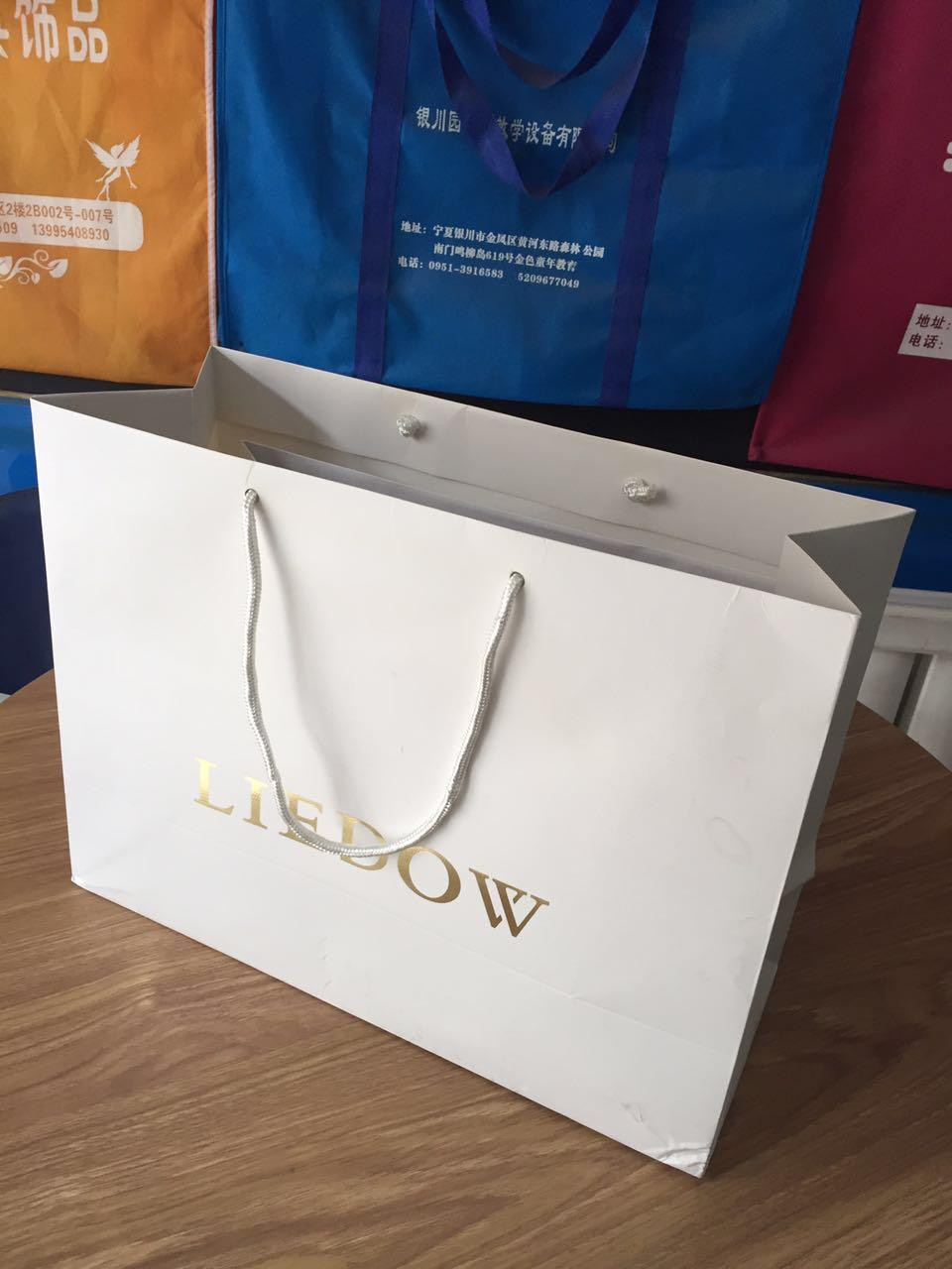 银川哪里能买到实用的纸袋,纸袋厂家直销