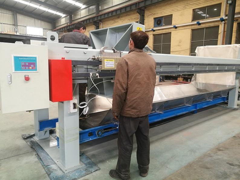 节能环保设备压滤机板框压滤机兴泰程控自动压滤机