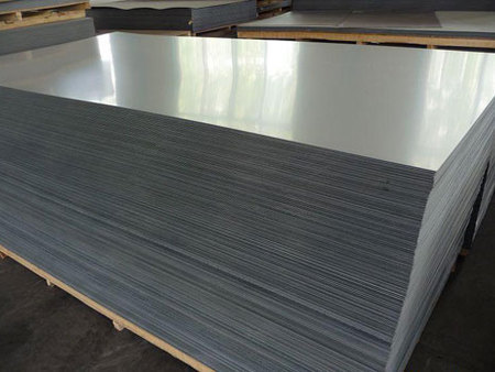 沈阳铝板告诉您什么是金属铝板?