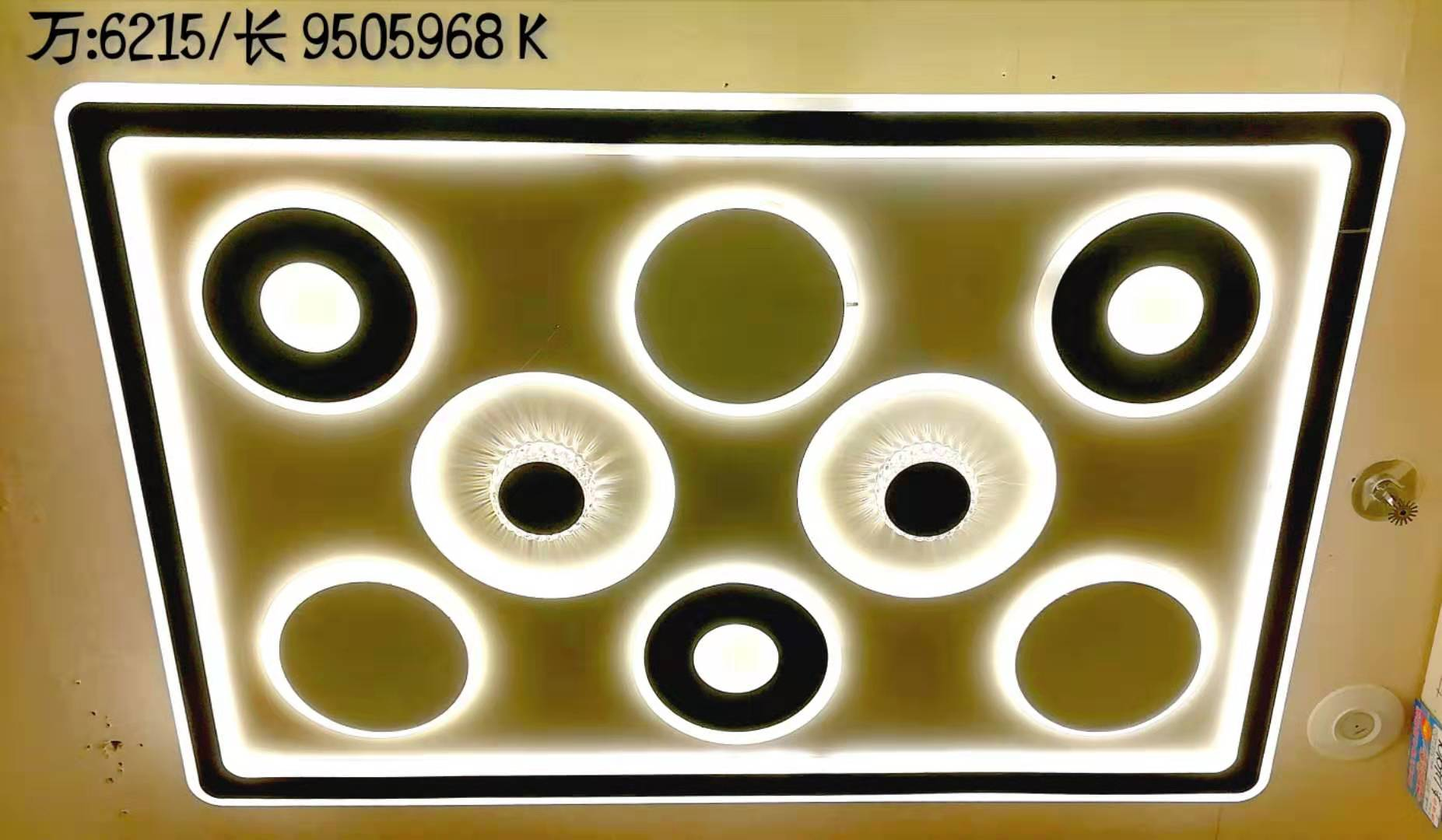 卓瑪燈飾平板燈