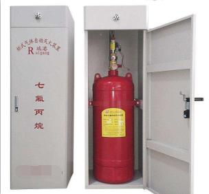 七氟丙烷气体-万升消防科技万博maxbetx官网app下载
