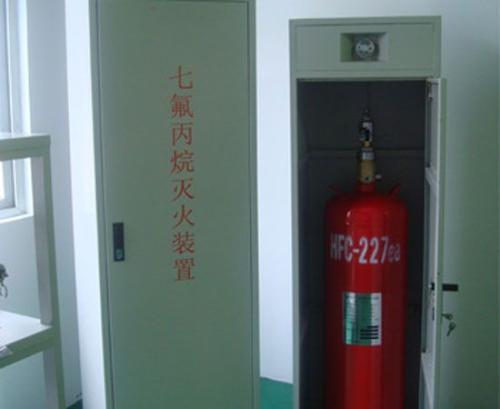 七氟丙烷气体灭火装置厂家_辽阳七氟丙烷气体