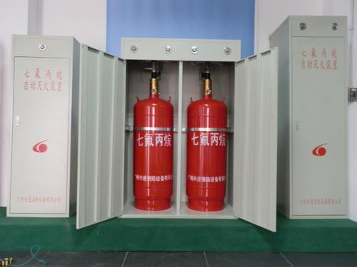柜式七氟丙烷氣體滅火裝置|鞍山七氟丙烷氣體滅火裝置