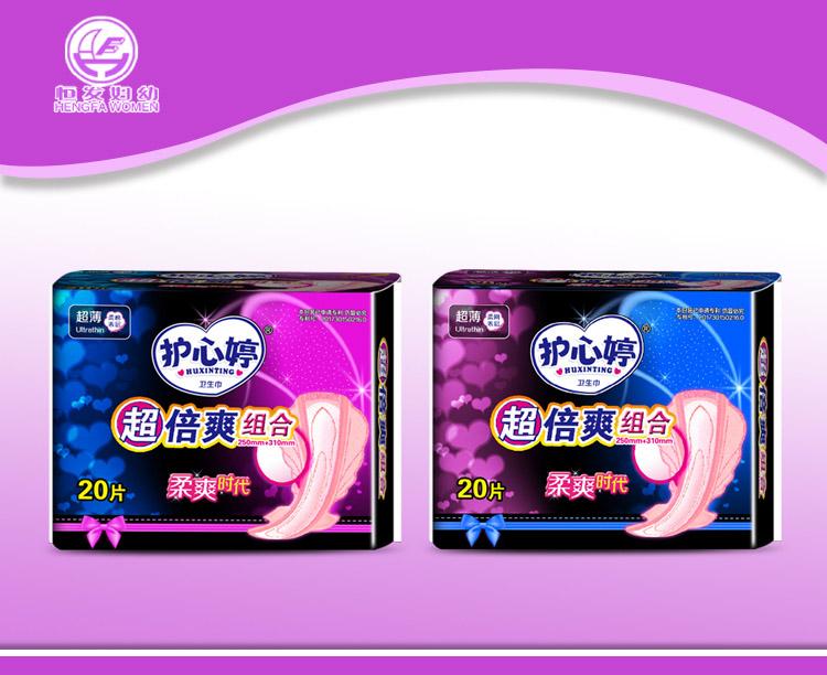 护心婷卫生巾加盟-福建销量好的泉州护心婷卫生巾价位