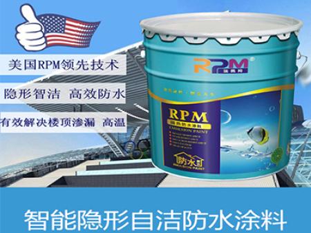 瑞佩姆智能防曬涂料 出售佛山優良的隱形自潔防水涂料