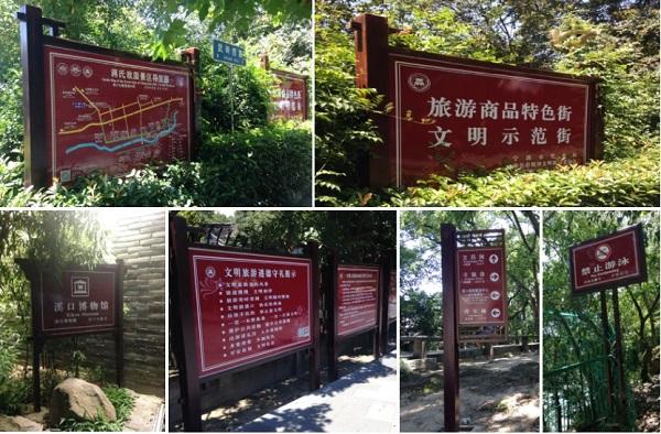 景区标识牌定制|许昌高质量的景区标识牌制作