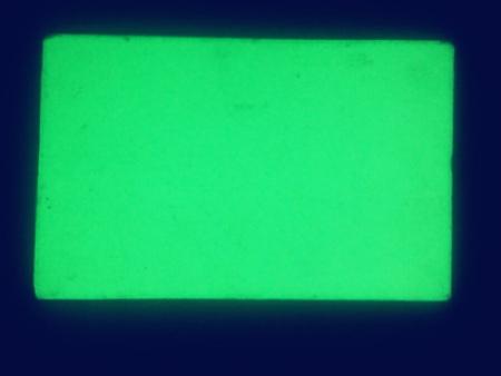 保溫隔熱涂料_品質好的智能發光涂料當選瑞佩姆智能涂料