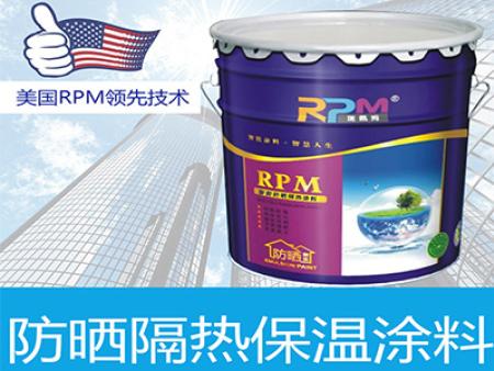 防曬隔熱涂料品牌-出售佛山好的智能防曬隔熱涂料