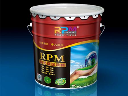 隔熱涂料價格|高質量的智能工業隔熱保溫涂料找瑞佩姆智能涂料