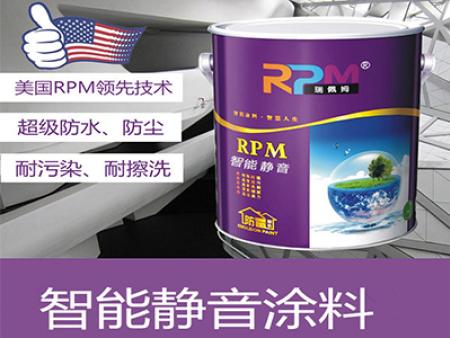 隔熱涂料信息-銷量好的智能靜音涂料推薦