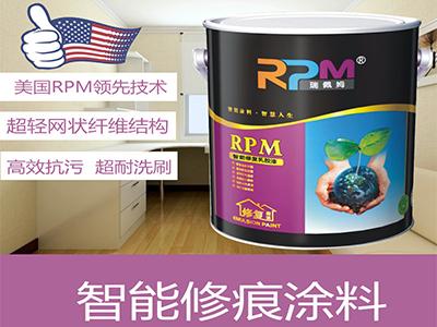 智能修痕涂料定做-品质好的智能修痕涂料当选瑞佩姆智能涂料