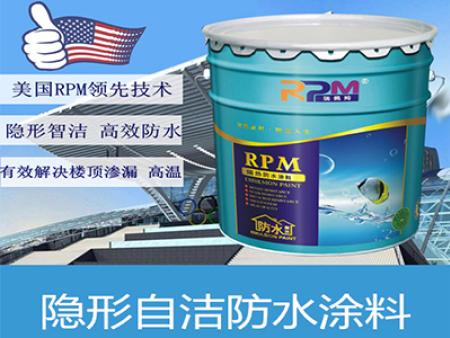 自潔防水涂料代理-廣東優惠的智能自潔防水涂料供應