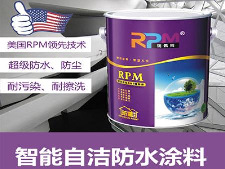 揚州智能自潔防水涂料廠家推廣-實惠的智能自潔防水涂料哪里買