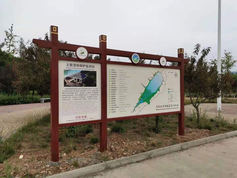 河南公园标识牌制作|可靠的公园标识牌厂家