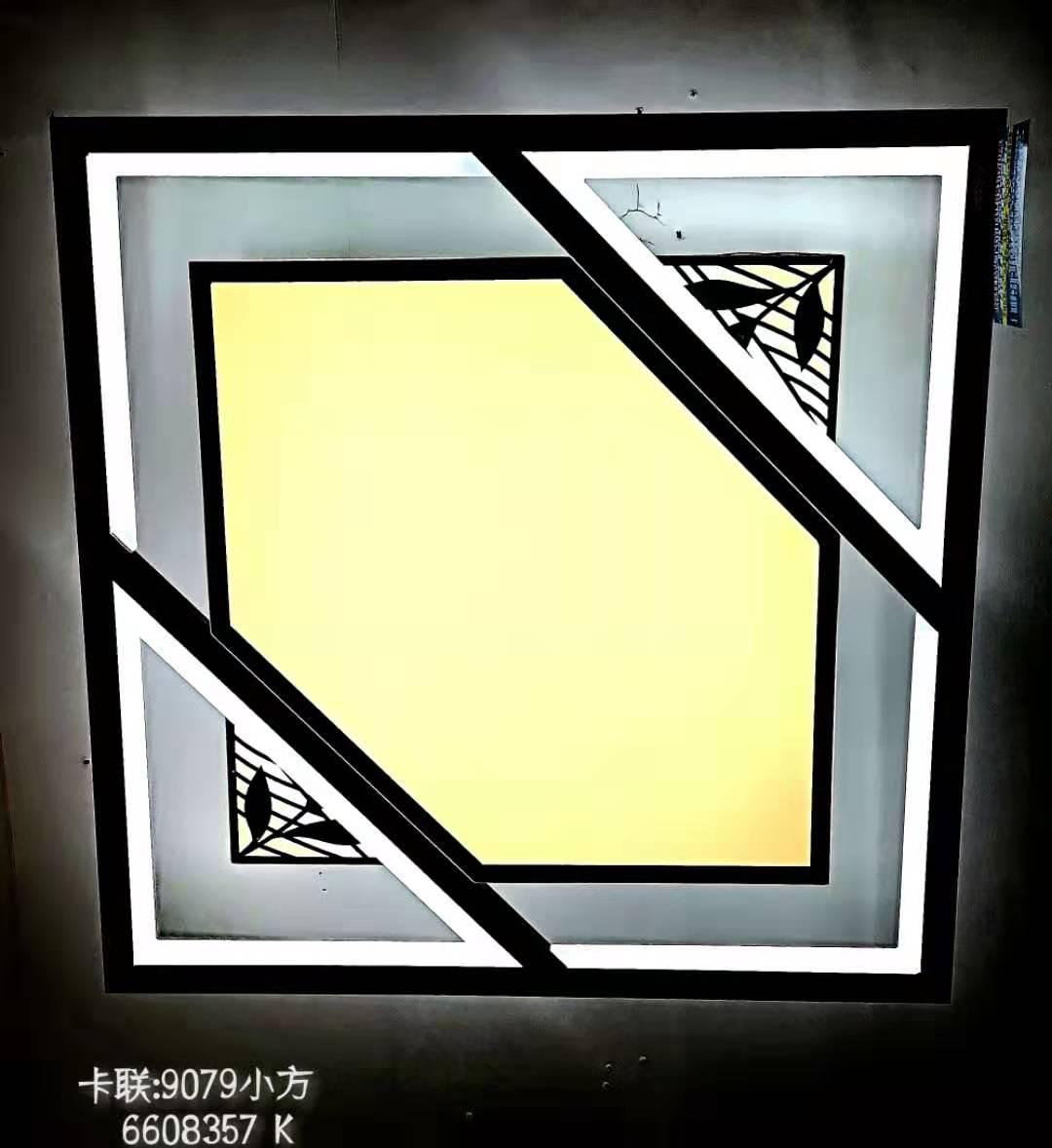 卓瑪燈飾新中式燈