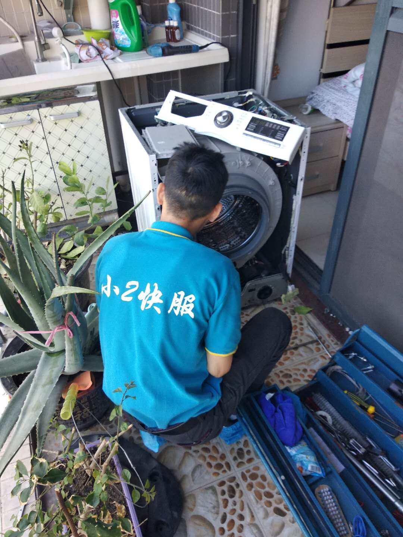 家电清洗培训