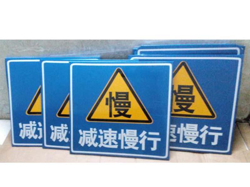 甘肅公路標志牌-供應蘭州口碑好的交通指示牌