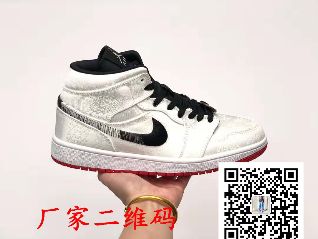 耐克喬丹1代AJ1 Edison運動鞋廠家抖音小紅書微商貨源