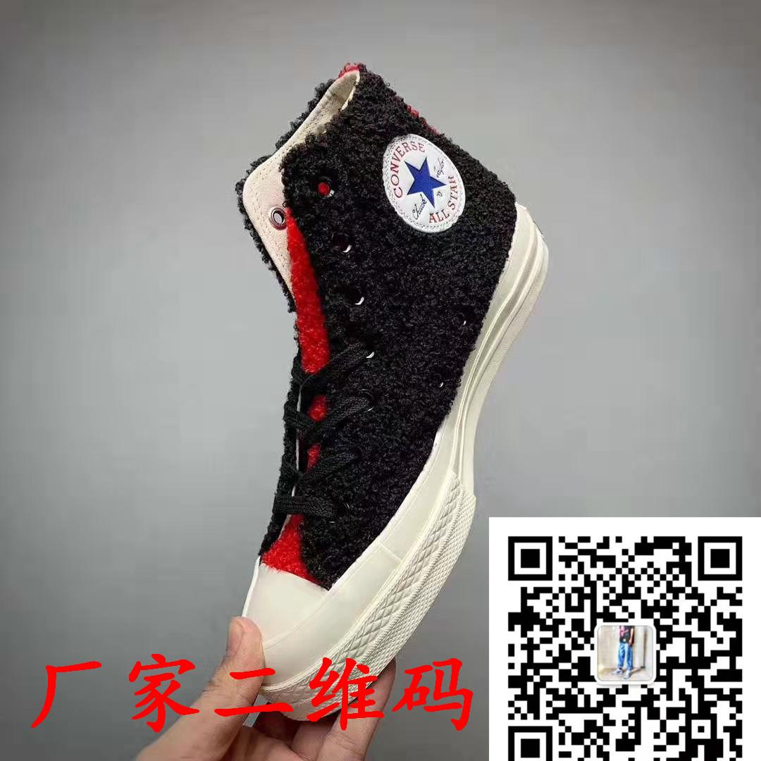 莆田匡威顆粒帆布板鞋廠家一手抖音小紅書微商及淘寶貨源