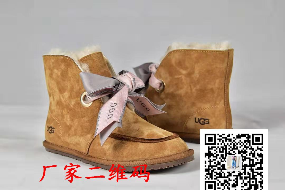 莆田凱琳三代UGG雪地靴廠家一手抖音小紅書微商及淘寶貨源