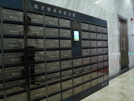 軟件園智能信報箱哪家好?泰康環境科技是您不錯的選擇!