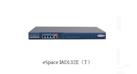 華為接入網關IAD132E(T)哪家有實力-華為視訊低價甩賣