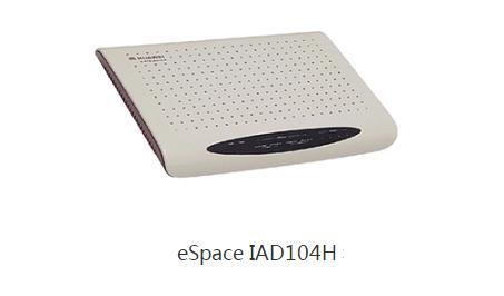 专业的华为接入网关 IAD104H推荐-华为视讯厂家直销