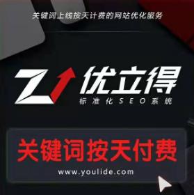 郑州SEO公司怎么样-河南中搜供应可靠的网站优化服务